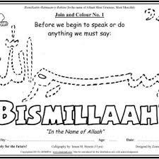 Coloring Muslim Kid New Muslim Family Coloring Page Muslim Pinterest