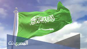 كم عدد سكان السعودية الأصليين 2021 - المصري نت