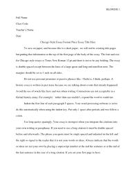 Chicago Turabian Style Essay Example Applydocoumentco