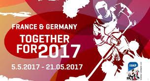 сайт чемпионат мира по хоккею 2017