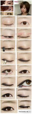 kpop star makeup make uo star makeup k pop and make up