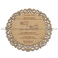 Weding Card Designs Unique Wooden Laser Cut Wedding Invitation Card Design
