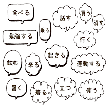 japanese voary lessons japanese