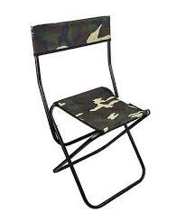 Кресло для пикника <b>Green Glade Стул PC330</b>, цена 530 руб ...