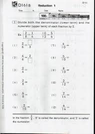 Math worksheets, Worksheets and Math on Pinterestfree kumon maths worksheets download