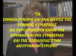 Image result for ΜΠΕΝΑΚΗ ΣΕ ΠΑΠΟΥΛΙΑ ΓΙΑ ΣΥΝΟΡΑ