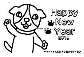 無料イラスト 塗り絵ができる犬年賀状