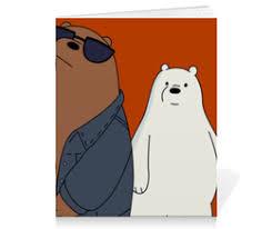 <b>Мы обычные медведи</b> купить, товары в интернет-магазине ...