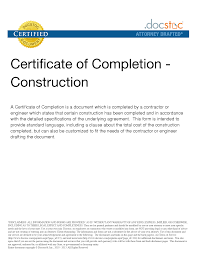 6 Best Images Of Construction Project Completion Letter Sample