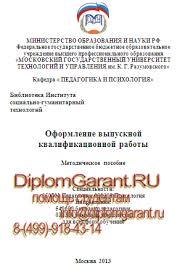 Работа на дому пенсионерка Москва и область Работа в тамбове на лето для студентов