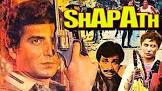 Smita Patil Shapath Movie