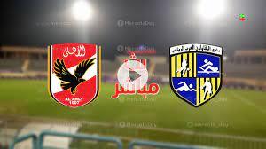 مشاهدة مباراة الاهلي والمقاولون العرب في بث مباشر بالدوري المصري اليوم -  الشامل الرياضي