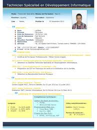 Exemple Cv Superviseur Centre Dappel Starengineering