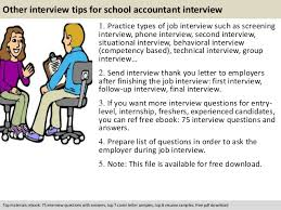 School Accountant Interview Questions