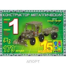 <b>Конструктор Самоделкин Юный гений</b> №1 03009: Купить в ...
