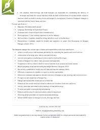 essay about london globalization pdf