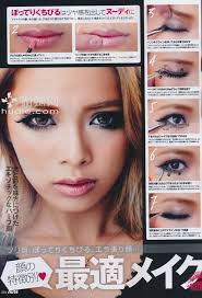 anese eye makeup