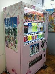 Vending Machines Fresno Unique Decorated Vending Machine Nihon He Pinterest Vending Machine