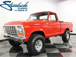1976 to 1978 Ford F150 for Sale on ClassicCars.com - 17 Available