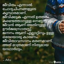 Luxury Sad Quotes About Death In Malayalam Soaknowledge