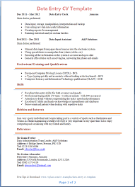 ... Data Entry Cv Template 2 Computer Literacy Resume Sample ...