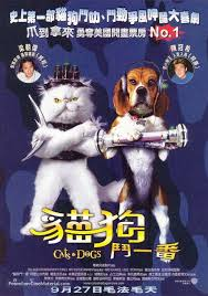 cats and dogs movie poster. Plain And Cats U0026 Dogs  Chinese Movie Poster With And