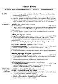 Sample Resume | All Free Sample Resume The education and activities section  ...