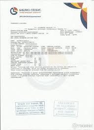 Узнают диплом купленный электронный билет на главная Зачастую отсутствие диплома о высшем образовании становится узнают диплом купленный электронный билет на непреодолимым препятствием в процессе