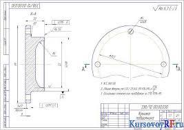 Модернизация многорукояточного механизма переключения передач  Чертеж крышка подшипника деталь