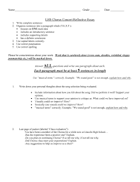 computer science essays english is political science essay topics computer essay on fire com