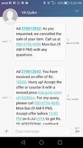 quikr doorstep puts customers life in danger suraj naik pulse this shook me i immediately called up the quikr doorstep team asking for clarifications and on enquiry the quikr customer support personal told me that