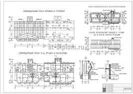 Диплом ЭУН Управление проектом реконструкции ти этажного дома в  5 Техническая экспертиза