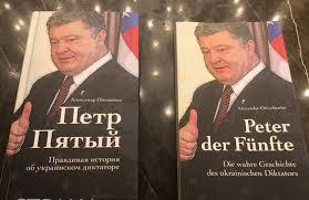 Заборгованість українців за комуналку зросла до рекордних 42,7 млрд гривень - Цензор.НЕТ 4107