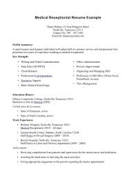 Medical Receptionist Resume Sample Medical Receptionist Resume Best Resume Objective Medical 3