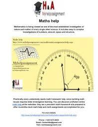 best math homework help images math homework mathematics help mathematics help online mathematics homework help mathematics assignment help mathematics