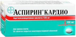 Купить <b>Аспирин Кардио 100мг</b> таблетки покрытые ...