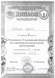 Бабошин Вадим Радуга талантов Ульяновск  baboshin01 jpg