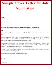 email cover letter for job application sample cover letter sample