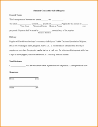 Agreements Between Two Parties How To Write An Agreement Between Two Parties Qualads 1
