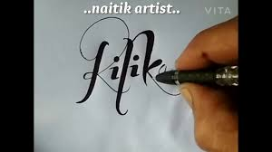 ritika tattoo name design by naitik ...
