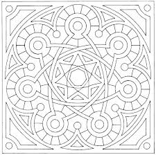 Islamic Art Coloring Pages Wiegraefeco