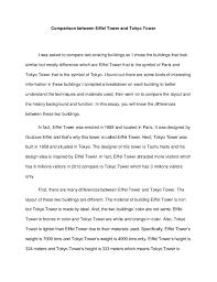 english presentation essay