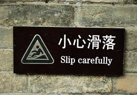 Image result for funny typos images