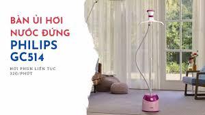 Bàn ủi hơi nước đứng Philips GC514 - YouTube