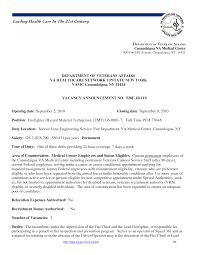 Sample Firefighter Resume Free Resume Example And Writing Download