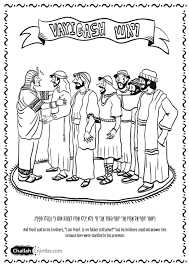 Coloring Pages : Trendy Parsha Coloring Pages Vayigash4 21 Parsha ...