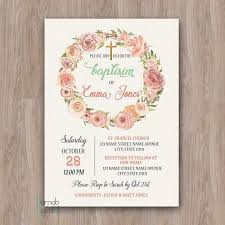 Printable Baptism Invitations Baptism Invitation Girl Baptism Invitation Printable