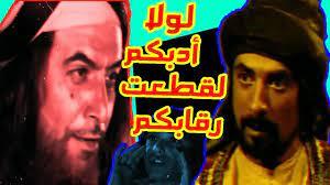قصة الحجاج بن يوسف الثقفي مع ثلاثة شبان من اهل العراق