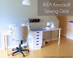 ikea desk chair without wheels