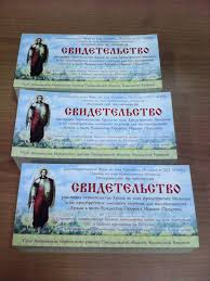 Новости заказать изготовление и печать визиток листовок  Изготовление макета и печать флаеров размером Евро на матовой мелованной бумаге плотностью 170гр м2 в типографии Поли Арт в Екатеринбурге Сделать заказ